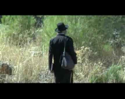 סרט ממעלת ההתבודדות (עברית)