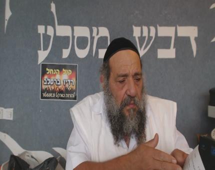 למה הרבנים חולקים על רבנו